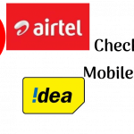 Check your mobile number Airtel,Idea,BSNL, Reliance jio.